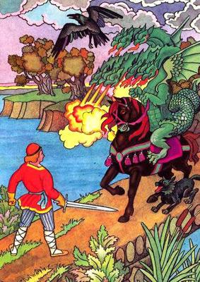 Рисунки к сказке крестьянский сын