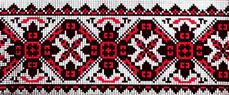 Вышивка орнамент бесплатные схемы